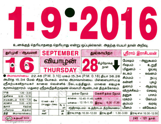 tamil daily calendar 2017 september calendar