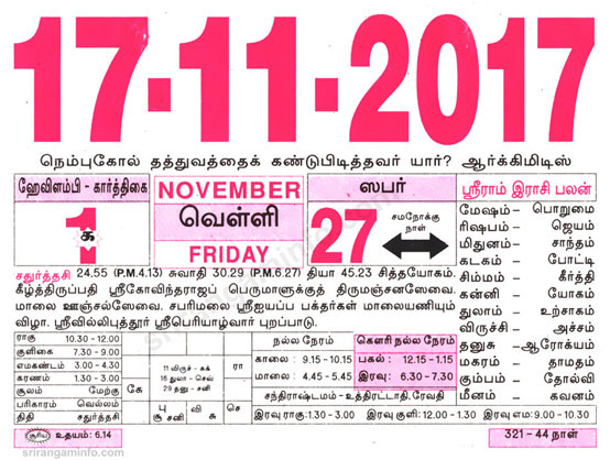 Concerns numerology number 7 characteristics in tamil time