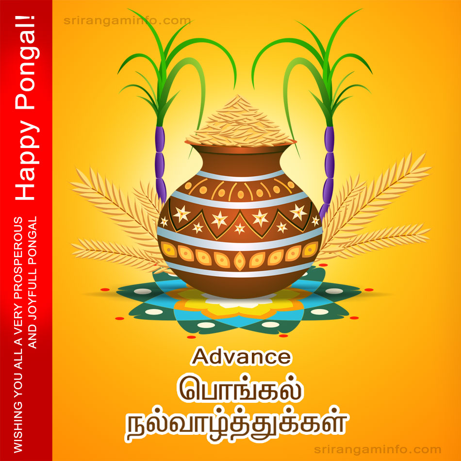 Pongal greetings in tamil pongal greetings in tamil m4hsunfo