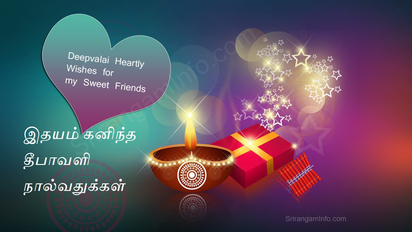 Heartly Deepavali greetings