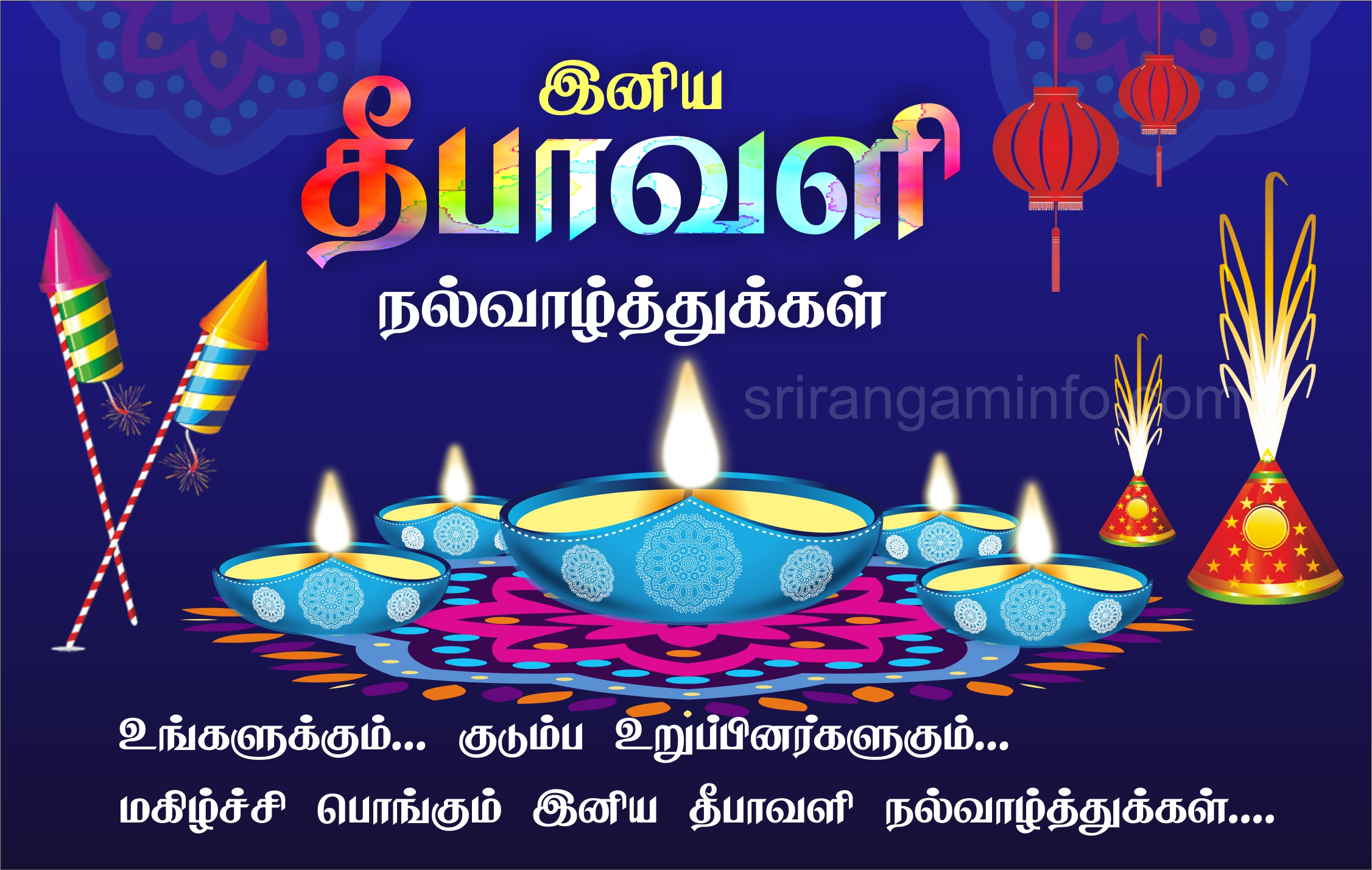 deepavali greetings wishes in tamil