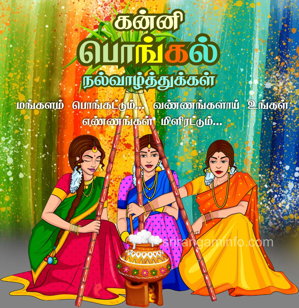 kanni Pongal valthu greetings, Pongal Girls