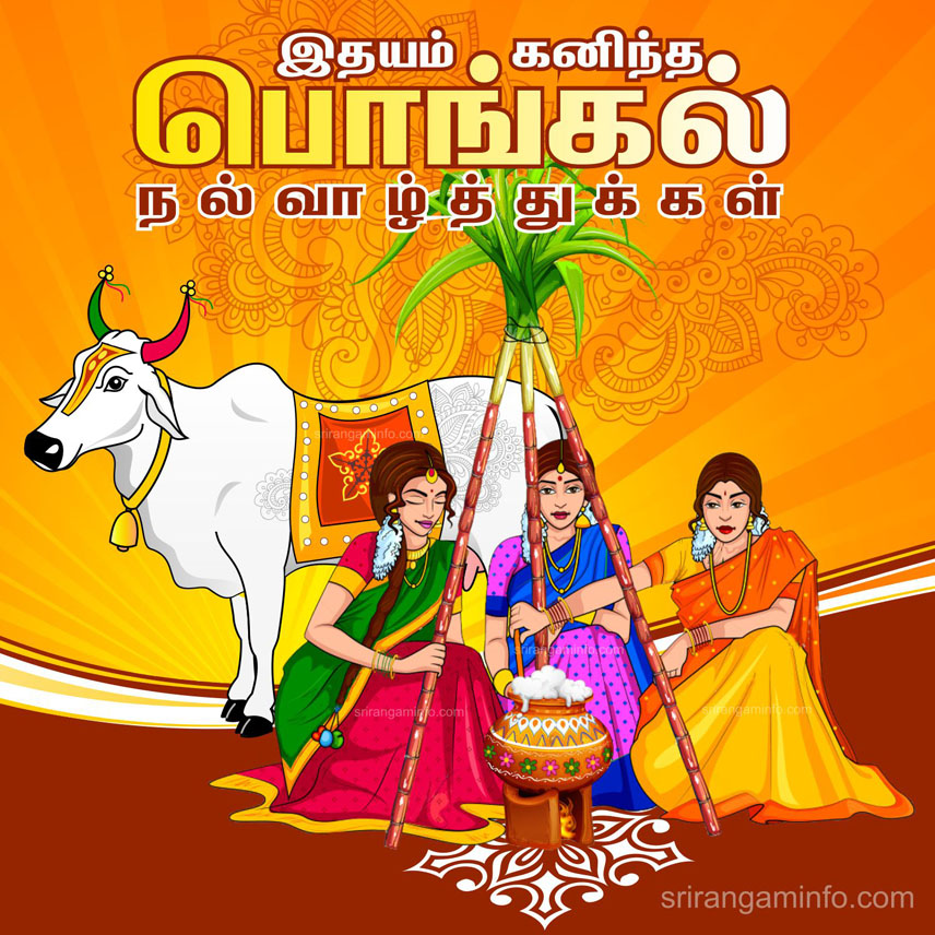 pongal greeting in tamil girls