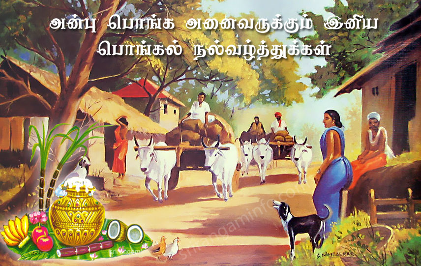 Pongal greetings in tamil pongal greetings village landscape cow m4hsunfo