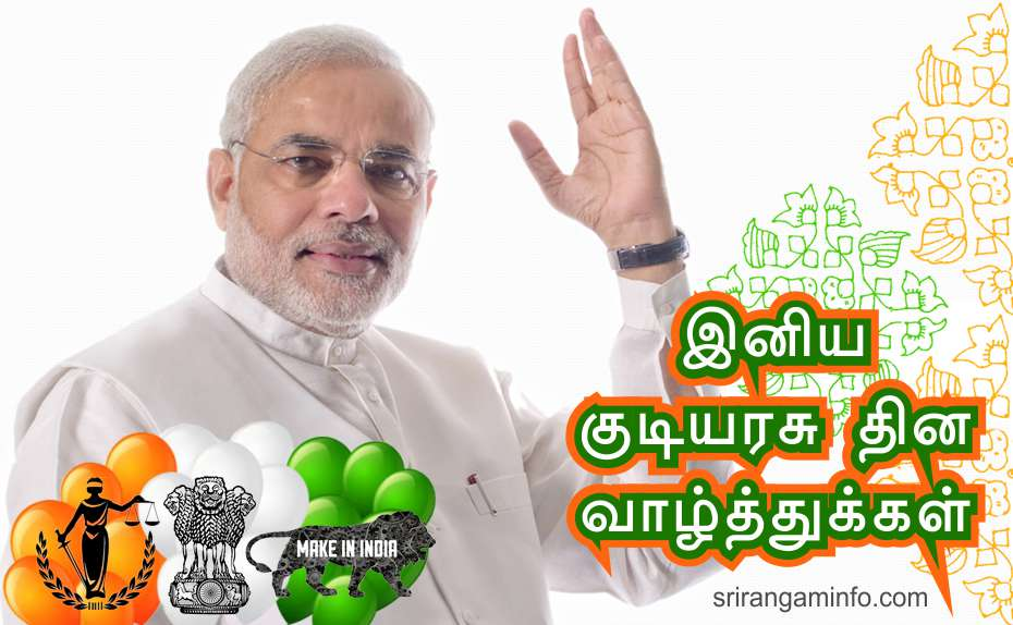 republic day greetings in tamil modi