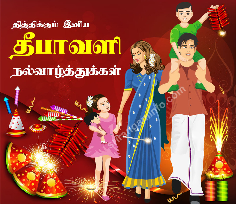 tamil deepavali greetings 2017