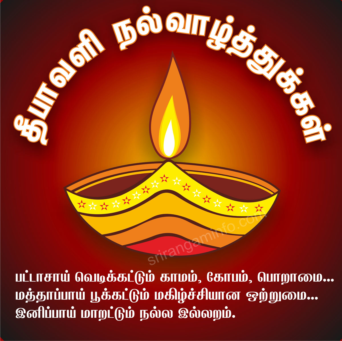 Deepavali greetings in tamil 2017 tamil deepavali greetings 2017 with wishes m4hsunfo
