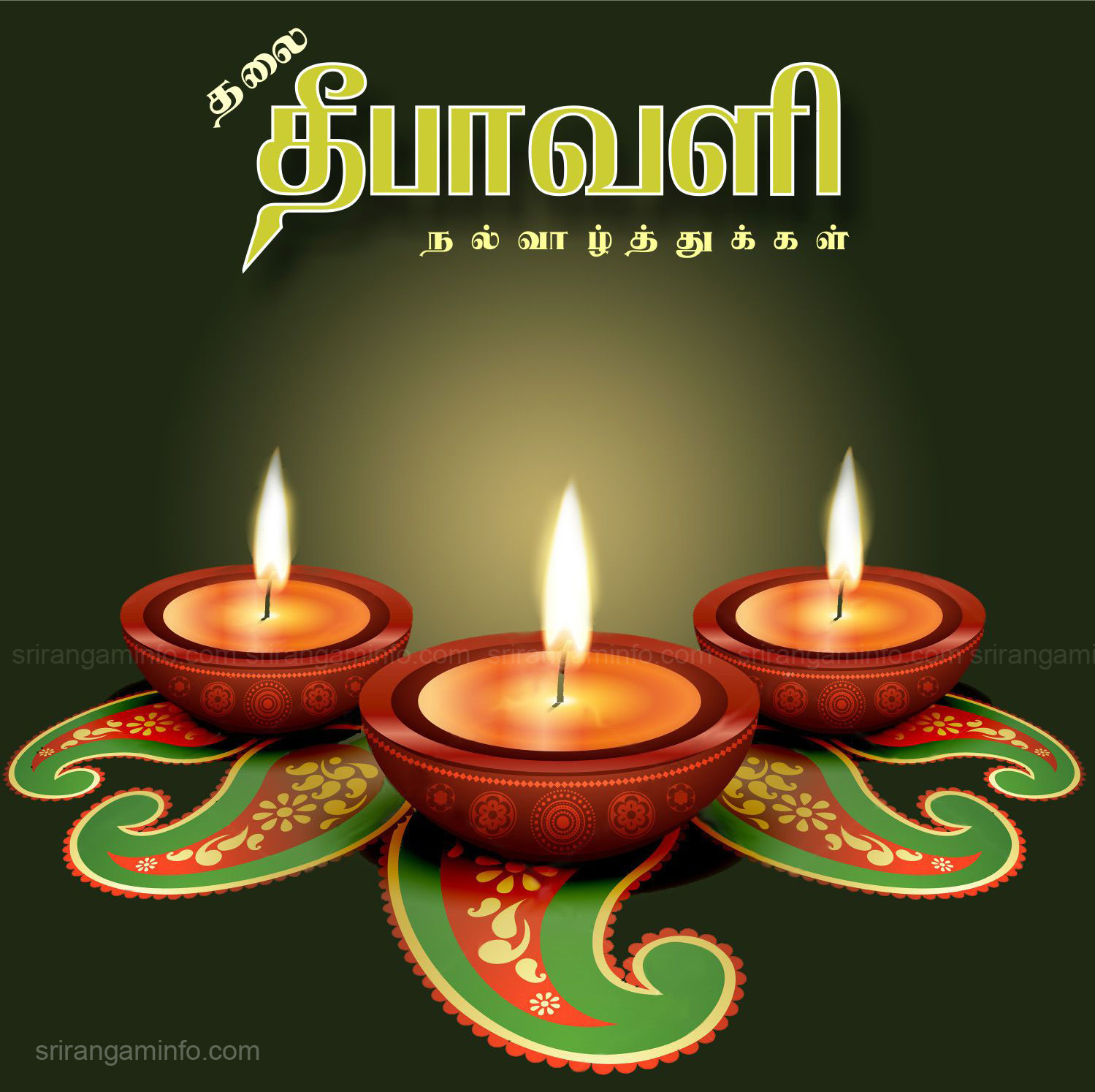 thalai deepavali greetings