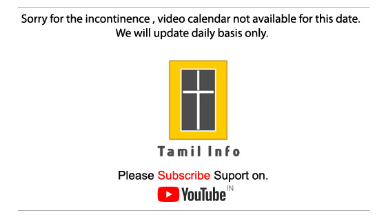 tamil info today