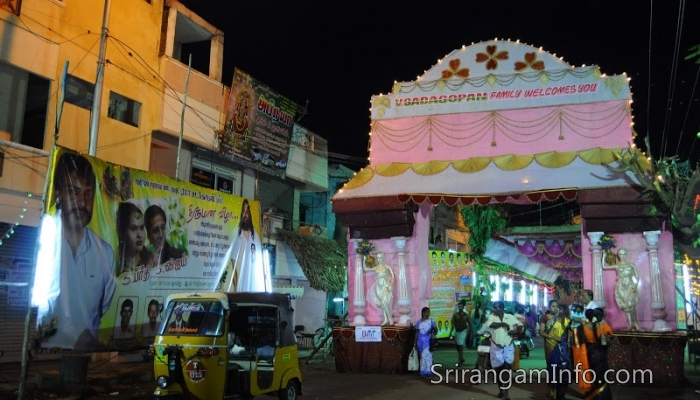 V.s.mahal Marriage Hall Srirangam