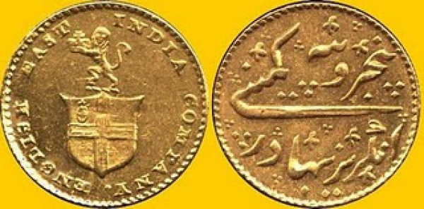 english east india company coin