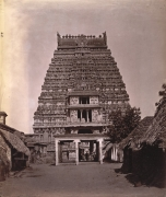 srirangam old photos gopura 1896